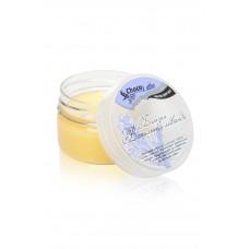 БАЛЬЗАМ-масло для ног ВАНИЛЬНАЯ ЛАВАНДА , для сухой кожи,против трещин,снимает шелушение, 60 мл