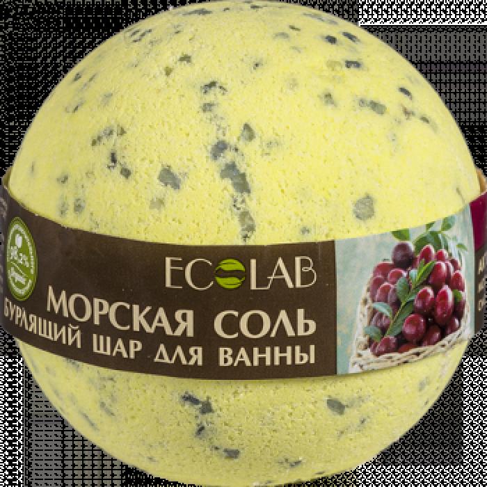 """Бурлящий шар для ванны """"Чёрная смородина и Клюква"""", 220 гр"""