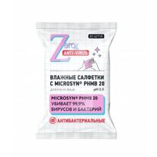 ZERO Anti-Virus Антибактериальные влажные салфетки для лица и рук Имбирь 20 шт