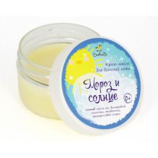 Детское крем-масло Мороз и солнце, 50 гр