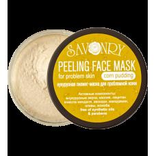 Пилинг-маска для лица Кукурузный пудинг (для проблемной кожи), 150 гр