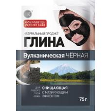 Глина черная ВУЛКАНИЧЕСКАЯ, очищающая, 75гр