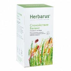"""Чай из трав """"Спокойствие, баланс"""" Herbarus, 24 пак"""