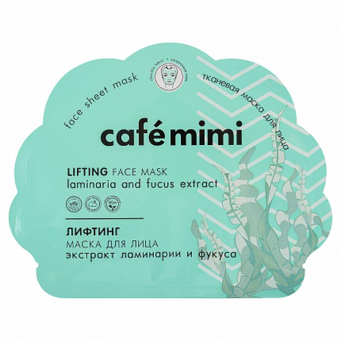 Тканевая лифтинг-маска для лица с экстрактом ламинарии и фукуса, 22 гр