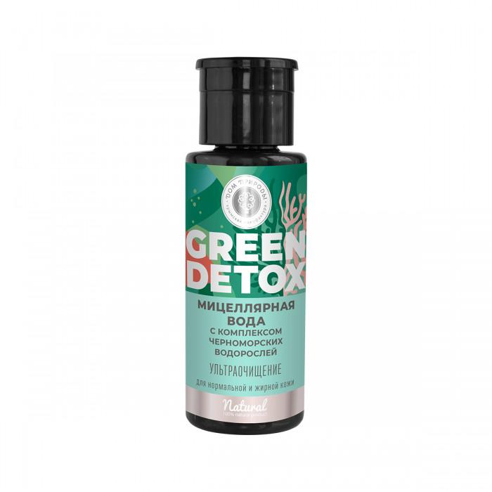 """Мицеллярная вода """"Ультраочищение"""" для нормальной и жирной кожи Green Detox, 150 гр"""