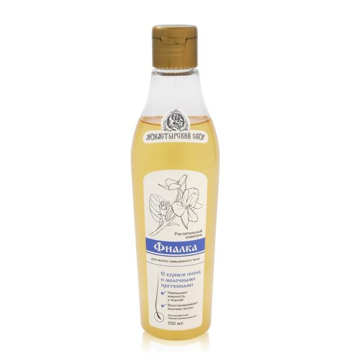 Безсульфатный растительный шампунь «Фиалка» для волос смешанного типа, 250 мл