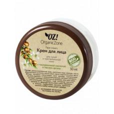 Крем для лица для сухой и чувств.кожи с гиалуроновой кислотой и маслом арганы, 50 мл