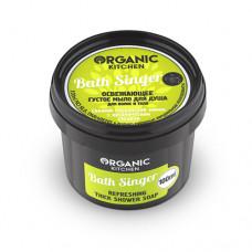 """Мыло для душа освежающее густое для волос и тела """"Bath Singer"""" 100мл"""