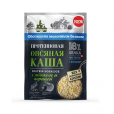 """Каша протеиновая """"Овсяная с яблоком и корицей"""", 40 гр"""