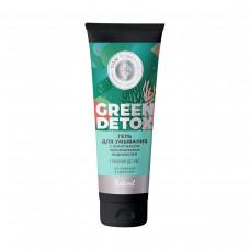 """Гель для умывания """"Глубокий детокс"""" для нормальной и жирной кожи Green Detox, 150 гр"""