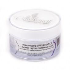 Крем-сыворотка STRESS-CONTROL с муцином улитки и протеинами мидий для нормальной, комбинированной, чувствительной кожи, 50 мл