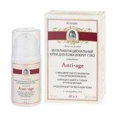 """Мультифункциональный крем для кожи вокруг глаз """"Anti-Age"""", 15 мл"""