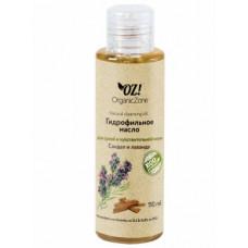 """Органическое гидрофильное масло для сухой и чувствительной кожи """"Сандал и лаванда"""", 110 мл"""