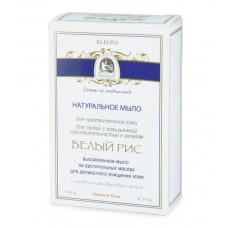 Мыло натуральное без запаха «Белый рис», 130 гр