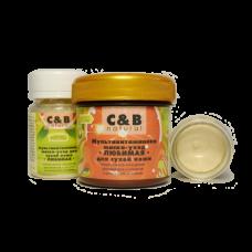 Мультивитаминная маска-уход «Любимая» для сухой, чувствительной кожи, 60 гр