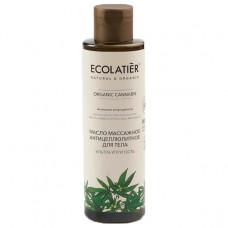 Масло массажное антицеллюлитное для тела Ультра упругость Organic Cannabis, 200 мл