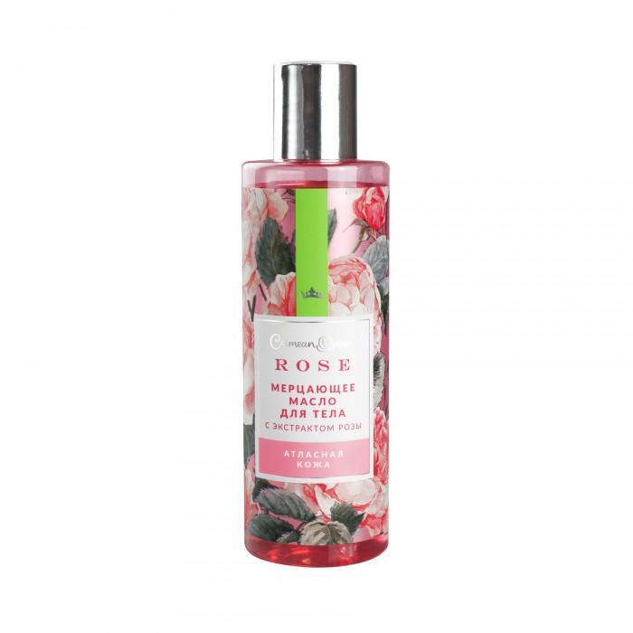 """Мерцающее масло для тела """"Атласная кожа"""" с абсолютом розы, 170 гр"""