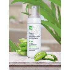 Пенка для умывания «Aloe Juice» для чувствительной кожи с соком алоэ и экстрактом чистотела, 160 гр