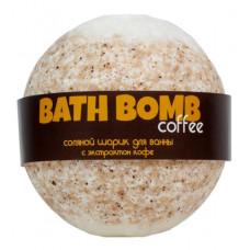 Бурлящий шарик для ванны COFFEE (кофе), 120 гр