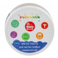 Универсальная паста для чистки любых поверхностей Freshbubble, 150 мл