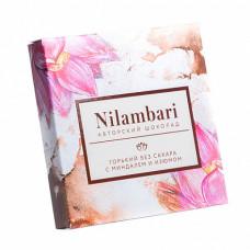 Шоколад Nilambari горький на сухофруктах с миндалем и изюмом, 65 гр