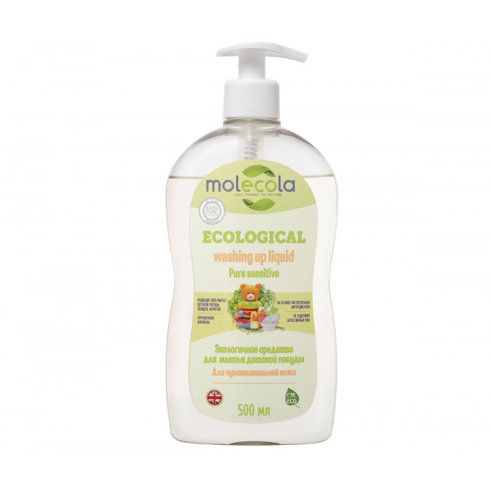 Экологичное средство для мытья детской посуды Для чувствительной кожи, 500 мл