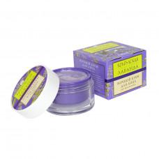 Крем для лица ночной для зрелой кожи Крымская Лаванда, 50 мл