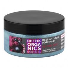 """Маска для лица Минеральная """"anti-acne"""" Detox organics Kamchatka, 100 мл"""