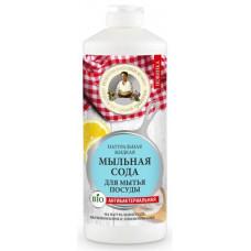 Сода жидкая мыльная антибактериальная  для безопасного мытья посуды, 500 мл