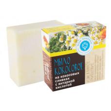 """Натуральное мыло на кокосовых сливках с янтарной кислотой """"Изысканное очищение"""", 100 гр"""