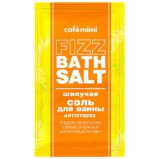 Шипучая соль для ванны Antistress, 100 гр