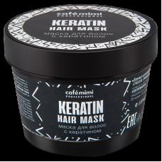 Маска для волос Кератин, 110 мл