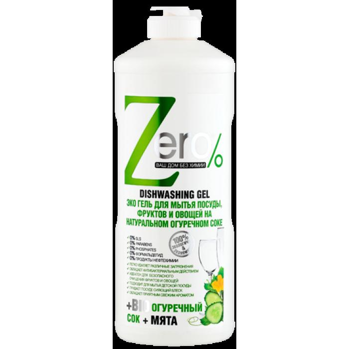ZERO Гель для мытья посуды,фруктов и овощей на натуральном огуречном соке+мята, 500 мл