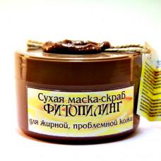 Сухая маска-скраб ФИТОПИЛИНГ для жирной кожи, 200 мл