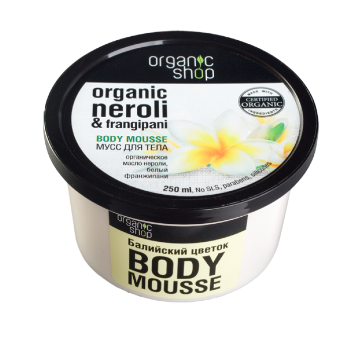 """Organic shop"" мусс для тела Балийский цветок, 250 мл"