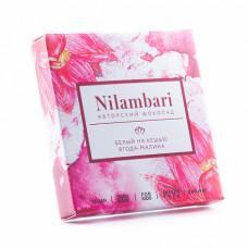 "Шоколад Nilambari белый на кешью ""Ягода-малина"", 65 гр"