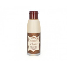 Гидрофильное масло для снятия макияжа Аргана, 100 гр