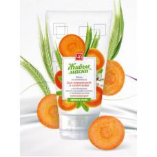 Маска с пастой моркови для нормальной и сухой кожи, 140 гр