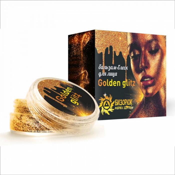Бальзам-блеск для лица «Golden glitz», 10 мл