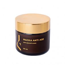 """Маска """"Anti-age"""" для зрелой кожи, 65 мл"""