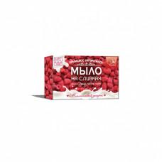 """Мыло на сливках """"Малиновый десерт"""", 82 гр"""