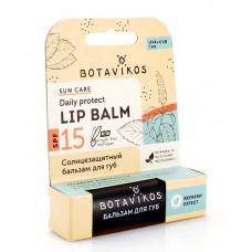 Солнцезащитный бальзам для губ SPF 15 Botavikos, 4 гр