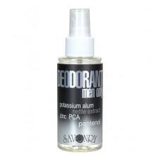 Натуральный дезодорант Men Only с экстрактом крапивы, 100 мл