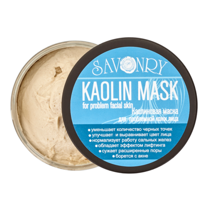 Каолиновая маска для лица Savonry, 150 гр