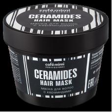 Маска для волос Керамиды, 110 мл